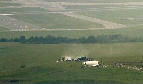 UPS 1394 crashed short of runway at Birmingham-Shuttlesworth Airport